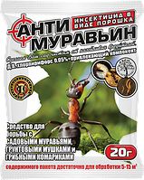 """Антимуравьин"" сп - 20г"