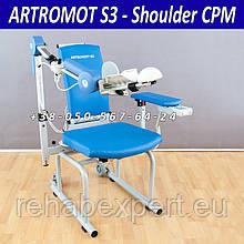 Аппарат для разработки плечевого сустава Ormed ARTROMOT S3 comfort - Shoulder CPM