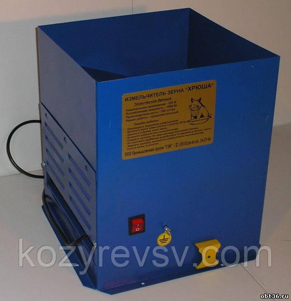 """Зернодробилка """"Хрюша 350""""(1,9 квт) продам постоянно оптом и розницу со склада в Харькове."""