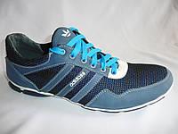 Купить мужские кроссовки Adidas в Харькове