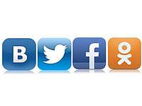 Мы в социальных сетях. Присоединяйтесь!