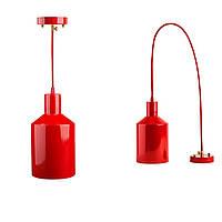 Светильник подвесной Loft Steampunk [ Pendant Altube Alum Red ]