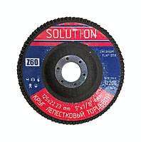 """Круг лепестковый шлифовальный торцевой 125х22 """"Solution"""" zirconium  р60 Т27 (прямой профиль)"""