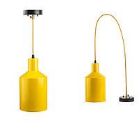 Светильник подвесной Loft Steampunk [ Pendant Altube Alum Yellow ], фото 1