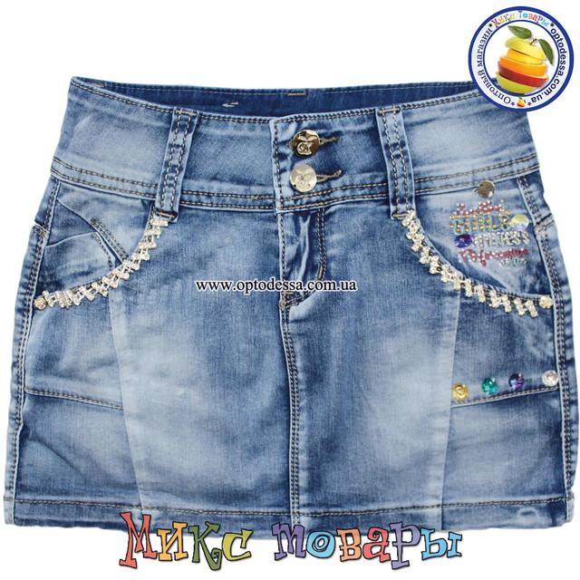 Детские юбки джинсовые, коттоновые и трикотажные