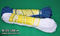 Шнур полипропиленовый плетеный Ø1 мм, Киев, цвет разный!