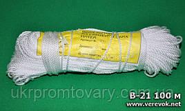 Шнур полипропиленовый плетеный Ø1,5 мм, Киев, цвет разный!