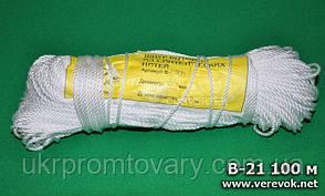 Шнур полипропиленовый плетеный Ø1 мм, Киев, цвет разный!, фото 2