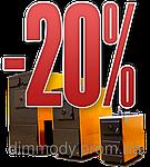 Відшкодування 20% компенсації на придбання твердопаливного або електричного котла від держави