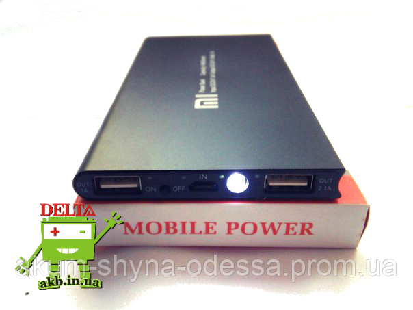 Внешний аккумулятор Power Bank 14800mAh