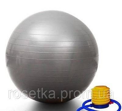 Гімнастичний м'яч для фітнесу - Gymnastic Ball (Фітбол), 75 див.
