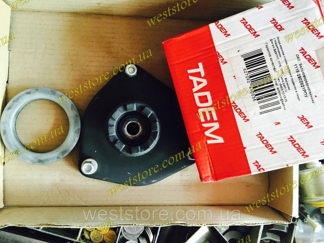 Опора переднего амортизатора (стойки) Ваз 1117 1118 1119 калина БРТ (с подшипником) в упаковке