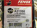 Патрон амортизаторной стойки передней Ваз 1117 1118 1119 калина Фенокс Fenox , фото 5