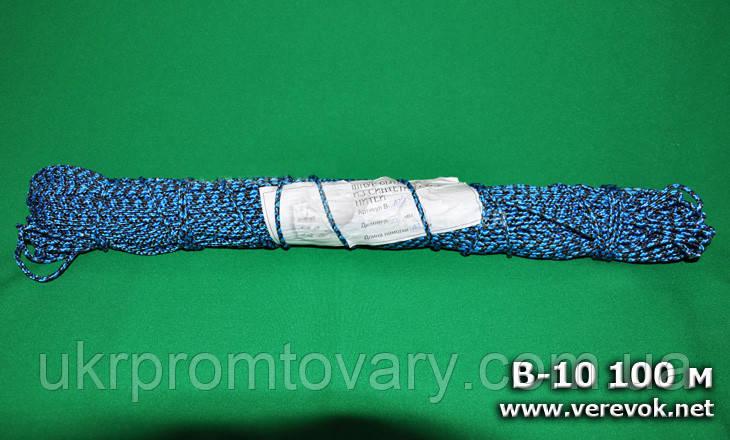Шнур полипропиленовый плетеный Ø2,5 мм, Киев, цвет разный!