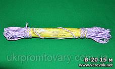 Шнур полипропиленовый плетеный Ø2,5 мм, Киев, цвет разный!, фото 3