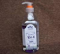 Масло массажное Лавандовое 0,6л