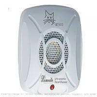 Ультразвуковой Отпугиватель Крыс и Мышей Ximeite MT-610E купить