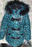Пальто подростковое BILEMI 510051размер 122