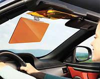 Антибликовый солнцезащитный козырек для авто Vision Visor HD