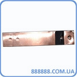 Гибкое соединение Modular 513003 Telwin - ИнструментаЛЛика в Николаеве