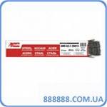Сварочные электроды для стали 3.2 мм , 5 кг , упаковка 137 штук 802765 Telwin
