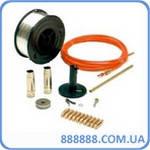 Набор для сварки алюминия 0.8 - 1.0 мм 802115 Telwin