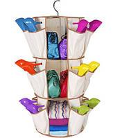 Органайзер для обуви и одежды карусель