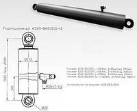 Гидроцилиндр подъема кузова КАМАЗ 6520-8603010  4-х штоковый