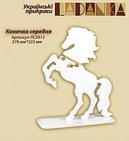 Декоративная фигура Лошадь средняя. СИМВОЛ 2014 года., фото 1