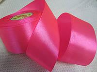 Опт. Материалы для канзаши. Ярко-розовая, 5 см, 23 м