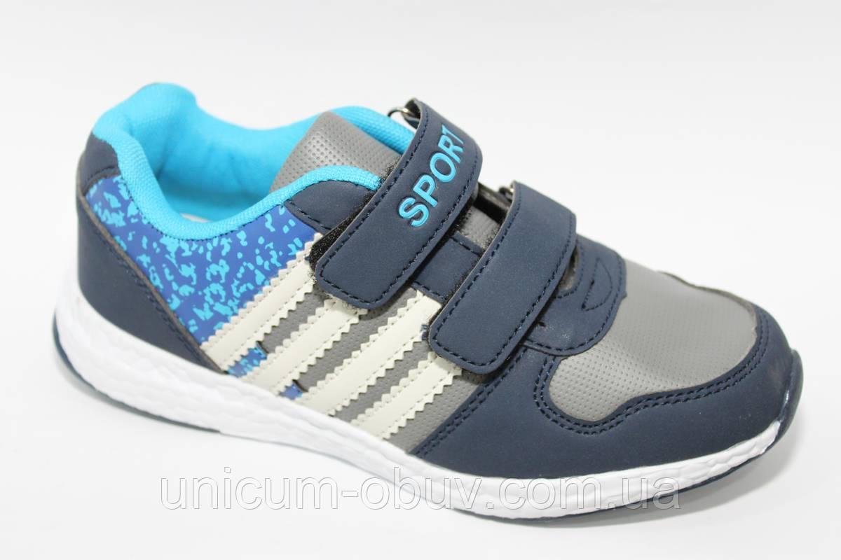Детская спортивная обувь оптом. Кроссовки ТМ. Солнце для девочек разм(32-37) bbd493873aa1f