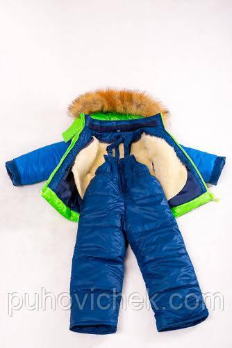 Зимний костюм для мальчика на овчинке