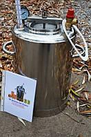 """Автоклав """" ЛЮКС - 28 """" из нержавеющей стали для домашнего консервирования ."""