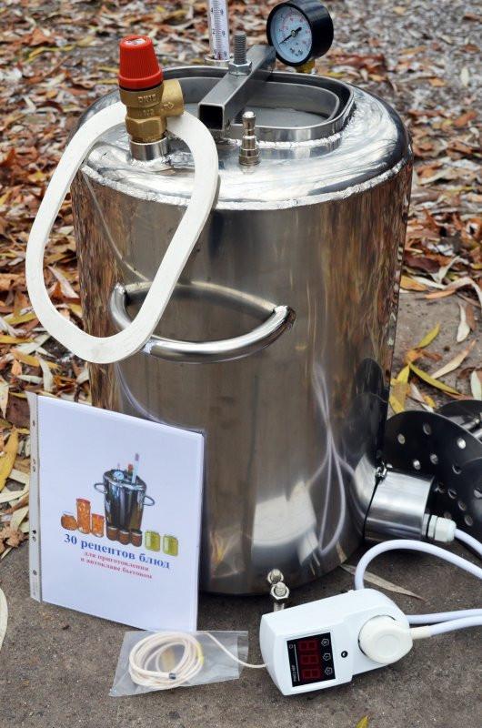 """Автоклав """" ЛЮКС - 14 """" электрический  из нержавеющей стали для домашнего консервирования ."""