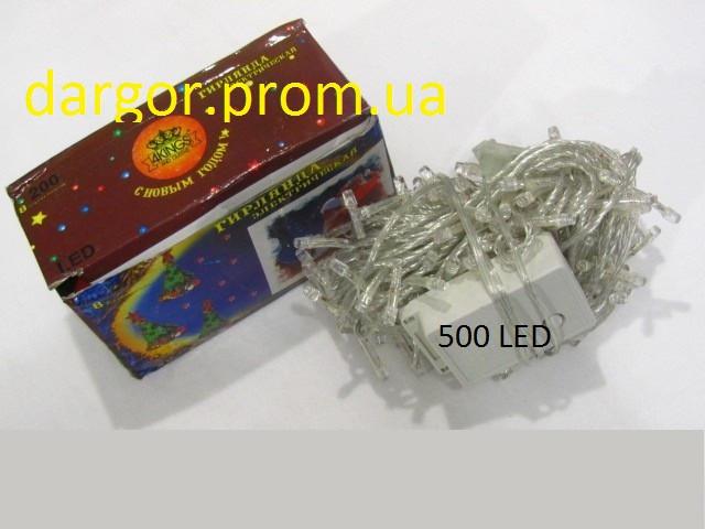 Гирлянда светодиодная, 500 лампочек