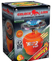 """Комплект газовый  Golden Lion """"RUDYY Rk-2 VIP"""" - 5 л."""