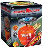 """Газовый комплект  """"Golden Lion"""" """"RUDYY Rk-3 VIP"""" - 8 л."""