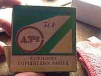Комплект Поршневых Колец Ваз 2108, 76.8, фото 1