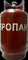 Баллон газовый 12л , Беларусь  с вентилем ВБ-2