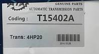 Комплект прокладок АКПП ZF 4HP20, производитель ATX.