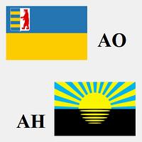 Грузоперевозки Ужгород - Донецкая область