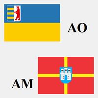 Грузоперевозки Ужгород - Житомир