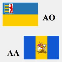 Грузоперевозки Ужгород - Киев