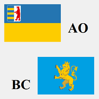Грузоперевозки Ужгород - Львов