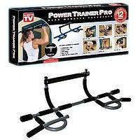 Турник универсальный Power Trainer Pro