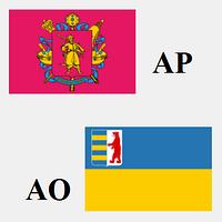 Грузоперевозки Запорожье - Ужгород