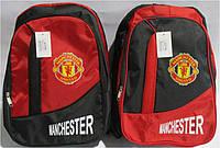 "Рюкзак 817MU тканевый ""Спорт клуб Manchester United"" 45х28х15см уп6"