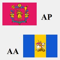 Грузоперевозки Запорожье - Киев