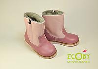 Полусапожки зимние ортопедические Екоби (ECOBY) #207P