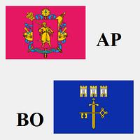 Грузоперевозки Запорожье - Тернополь